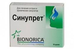 Синупрет для лечения насморка