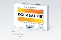 Коризалия для лечения насморка