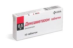 Дексаметазон для лечения насморка у детей