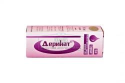 Деринат для лечения насморка у детей