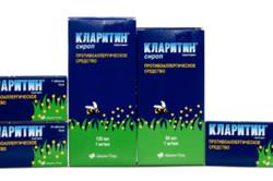 Кларитин при аллергическом гайморите
