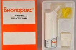 Биопарокс для лечения ОРВИ