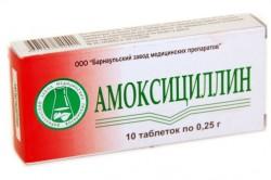 Амоксициллин для лечения заложенности носа