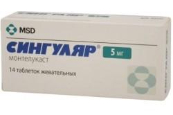"""""""Сингуляр"""" для лечения аллергического ринита"""