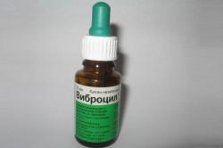 """""""Виброцил"""" для лечения аллергического ринита"""